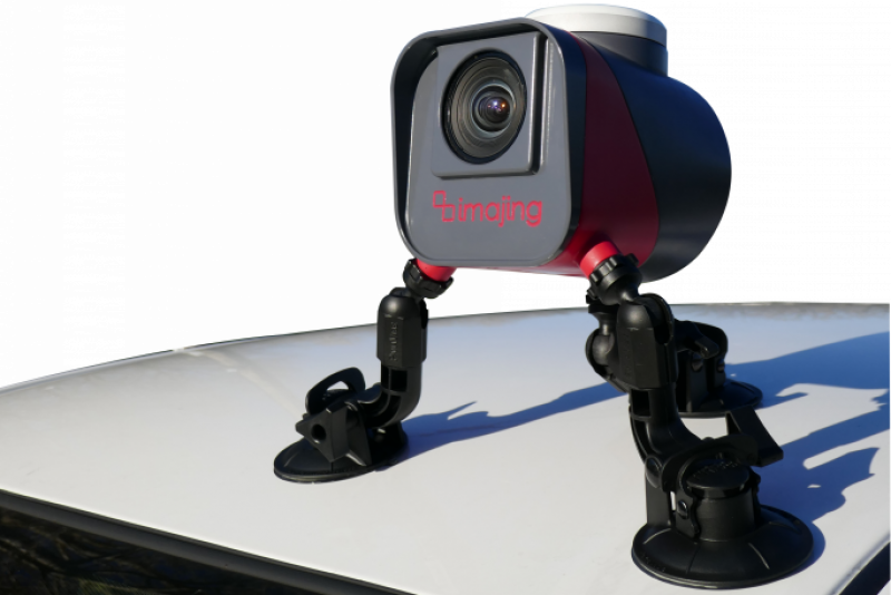 imajbox® Mobile Mapping System